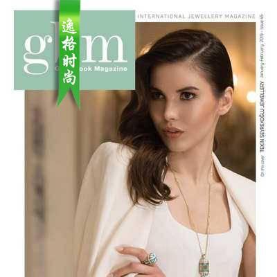 GBM 土耳其国际珠宝首饰杂志1-2月号 N45