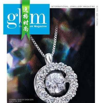 GBM 土耳其国际珠宝首饰杂志3-4月号 N46