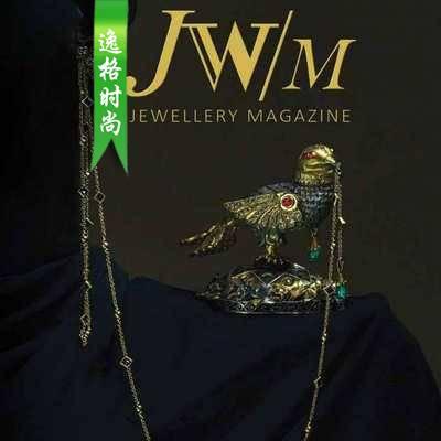 JM 土耳其珠宝首饰专业杂志4月号N1904