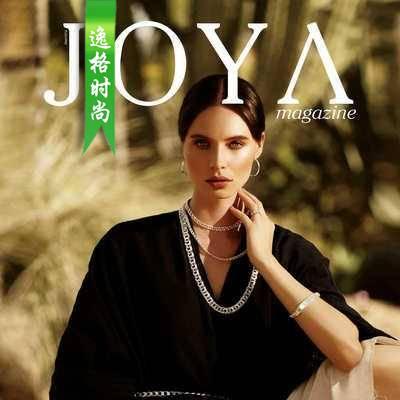 Joya 墨西哥女性配饰时尚杂志3月号N473