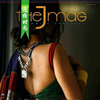 The J Mag 印度珠宝首饰杂志4月号 N1904