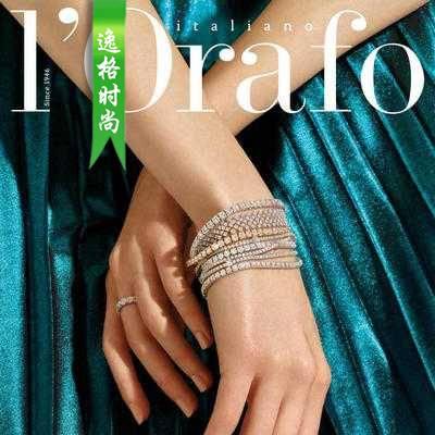 L'Orafo 意大利专业珠宝首饰杂志5-6月号 N1906