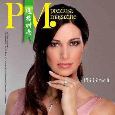 Preziosa 意大利专业珠宝首饰配饰杂志4月号 N1904
