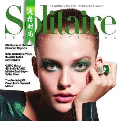 Solitaire IN 印度珠宝配饰流行趋势先锋5月号 N1905