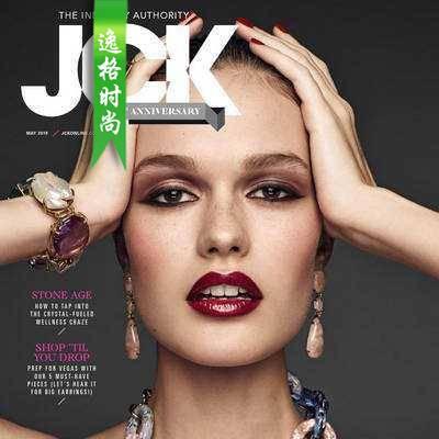 JCK 美国知名珠宝首饰设计杂志5月号 N1905