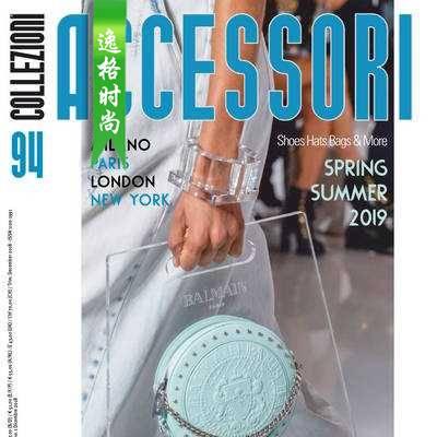Collezioni Accessori 意大利专业配饰杂志12月号 N94