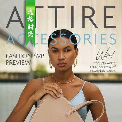 Attire Accessories 英国珠宝配饰专业杂志5-6月号N76
