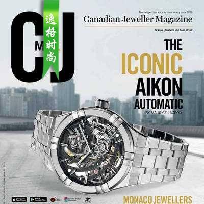 CJ.Mag 加拿大珠宝首饰专业杂志5月号 N1905