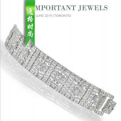DFJ 加拿大珠宝首饰设计专业杂志春夏号 N1906