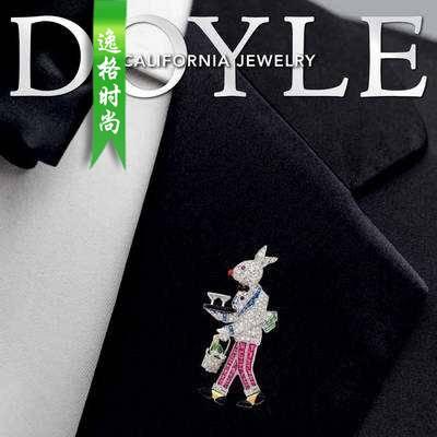 DOYLE 美国纽约高级珠宝专业杂志5月号 N1905