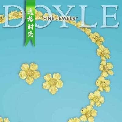 DOYLE 美国纽约高级珠宝专业杂志6月号 N1906