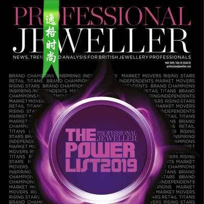 Professional Jeweller 英国专业珠宝首饰杂志5月号 N1905