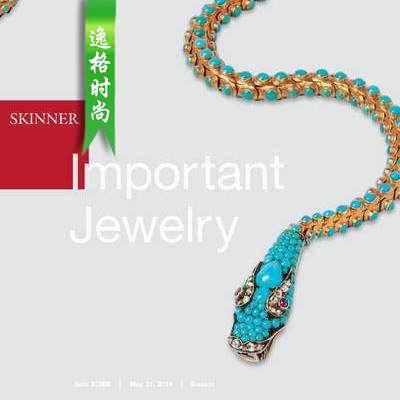 Skinner 美国珠宝首饰设计参考杂志5月号N1905