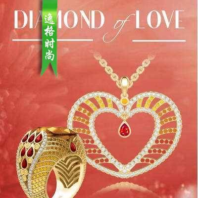 DOL 乌克兰婚庆珠宝首饰设计杂志8月号 N1708