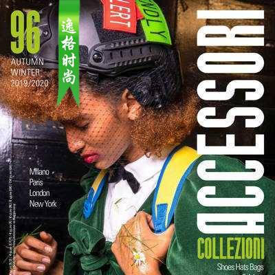 Collezioni Accessori 意大利专业配饰杂志4月号 N96