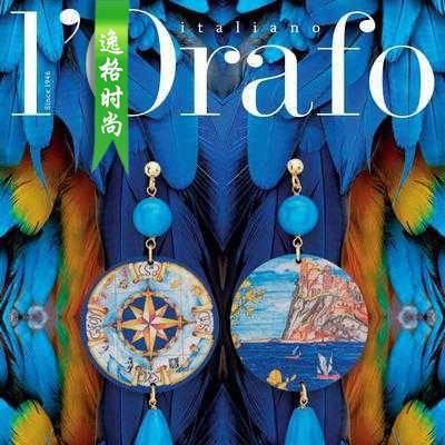 L'Orafo 意大利专业珠宝首饰杂志7-8月号 N1908