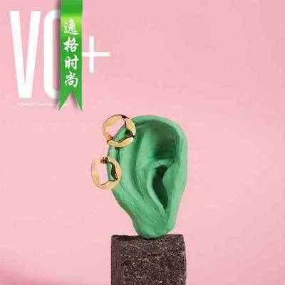 VO+ 意大利国际视野珠宝时尚杂志5月号 N149