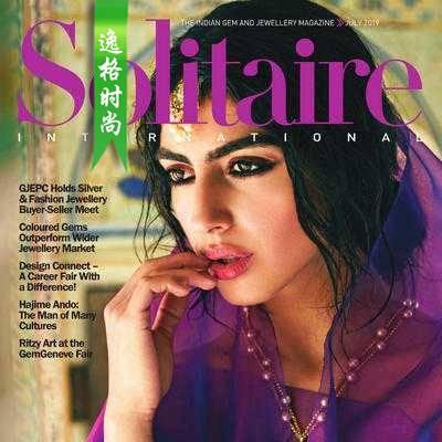 Solitaire IN 印度珠宝配饰流行趋势先锋7月号 N1907