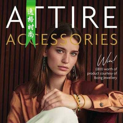 Attire Accessories 英国珠宝配饰专业杂志7-8月号N77