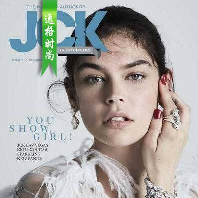 JCK 美国知名珠宝首饰设计杂志6月号 N1906