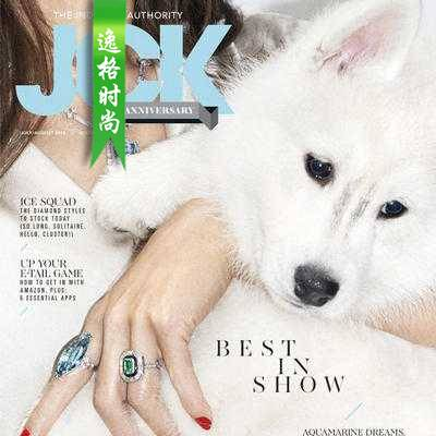 JCK 美国知名珠宝首饰设计杂志7-8月号 N1908