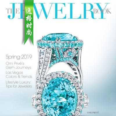 TJB 欧美婚庆珠宝首饰款式设计专业杂志春季号 N1905