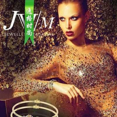 JM 土耳其珠宝首饰专业杂志6月号N1906