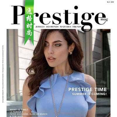 Prestige 比利时珠宝首饰专业杂志夏季号 N2-19