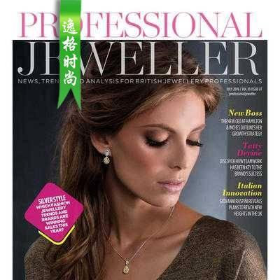 Professional Jeweller 英国专业珠宝首饰杂志7月号 N1907