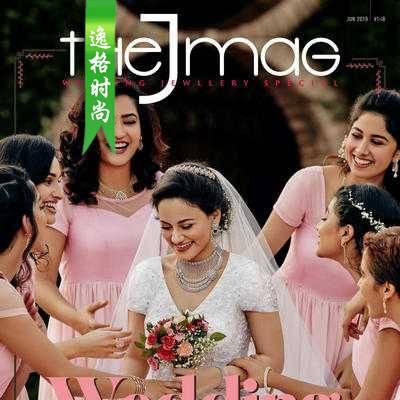 The J Mag 印度珠宝首饰杂志6月号 N1906