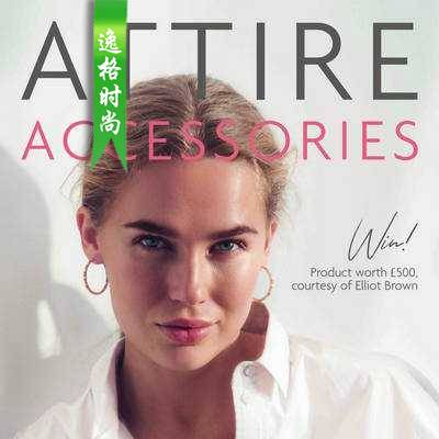 Attire Accessories 英国珠宝配饰专业杂志9-10月号N78