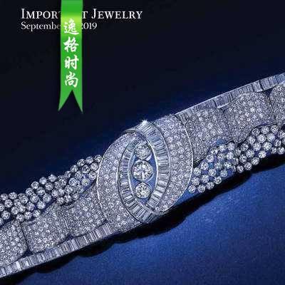 LH 美国珠宝首饰设计杂志9月号 N1909