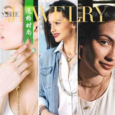 TJB 欧美婚庆珠宝首饰款式设计专业杂志夏季号 N1908