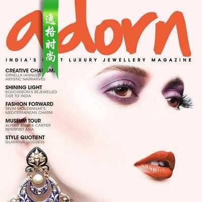 Adorn 印度专业珠宝首饰杂志1-2月号 N1602