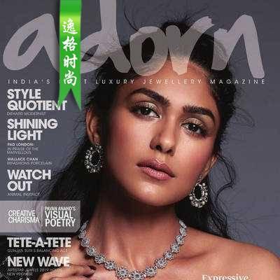 Adorn 印度专业珠宝首饰杂志1-2月号 N1902