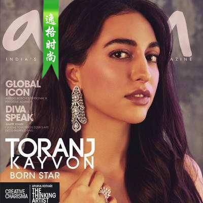 Adorn 印度专业珠宝首饰杂志3-4月号 N1904