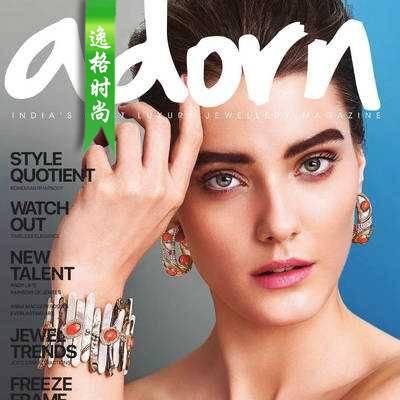 Adorn 印度专业珠宝首饰杂志5-6月号 N1906