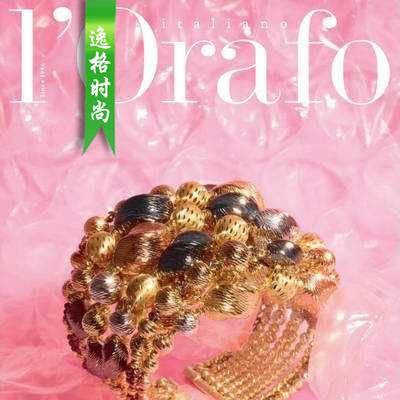 L'Orafo 意大利专业珠宝首饰杂志9-10月号 N1910