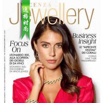 VJ 意大利维琴察珠宝首饰设计杂志9月号 N1909