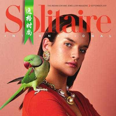 Solitaire IN 印度珠宝配饰流行趋势先锋9月号N1909