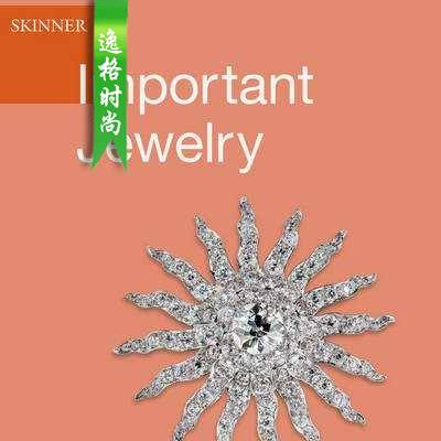 Skinner 美国珠宝首饰设计参考杂志9月号N1909
