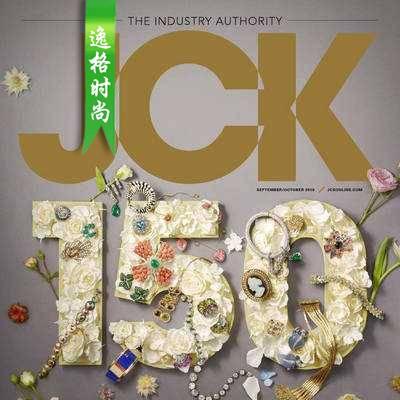 JCK 美国知名珠宝首饰设计杂志9-10月号N1910