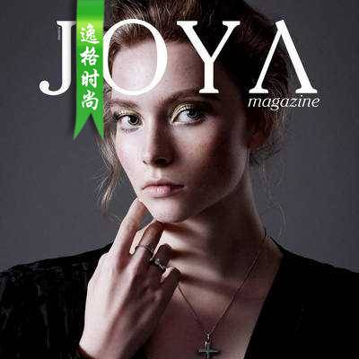 Joya 墨西哥女性配饰时尚杂志10月号N475