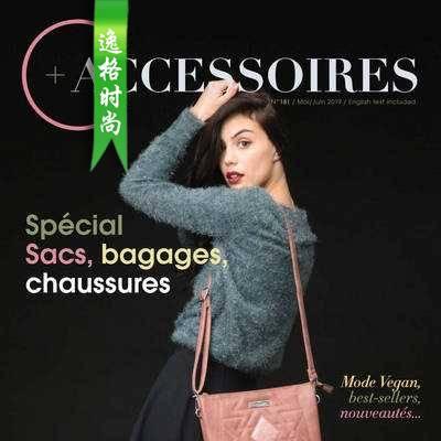 C+ Accessoires 法国专业时尚配饰杂志5-6月号N181