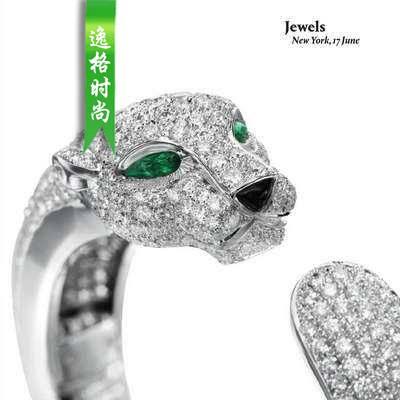 Phillips 英国珠宝设计专业杂志N1606