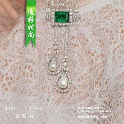 Phillips 英国珠宝设计专业杂志N1611
