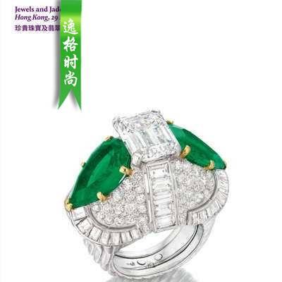 Phillips 英国珠宝设计专业杂志N1705