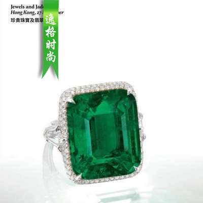 Phillips 英国珠宝设计专业杂志N1711