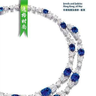 Phillips 英国珠宝设计专业杂志N1805
