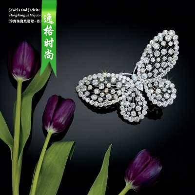 Phillips 英国珠宝设计专业杂志N1905